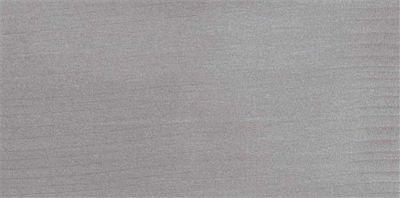 Embadecor W Beits  grijs inhoud 2,5 liter
